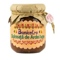 Hot Chilli Jam - produced by Bunicel